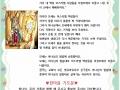 7월 1주(7월05~7월11일) 가정예배 순서지_영유아유치부용